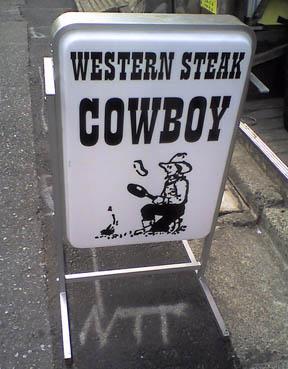 01-cowboy.jpg